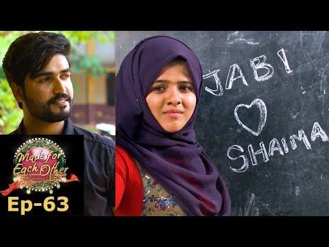 Made for each other season 2 I S2 EP- 63 Story of Lovely couple Jabir - shaima | Mazhavil Manorama