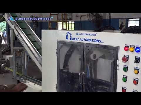 ADHISAKTHI SOAP STAMPING MACHINE FOR TOILET SOAP