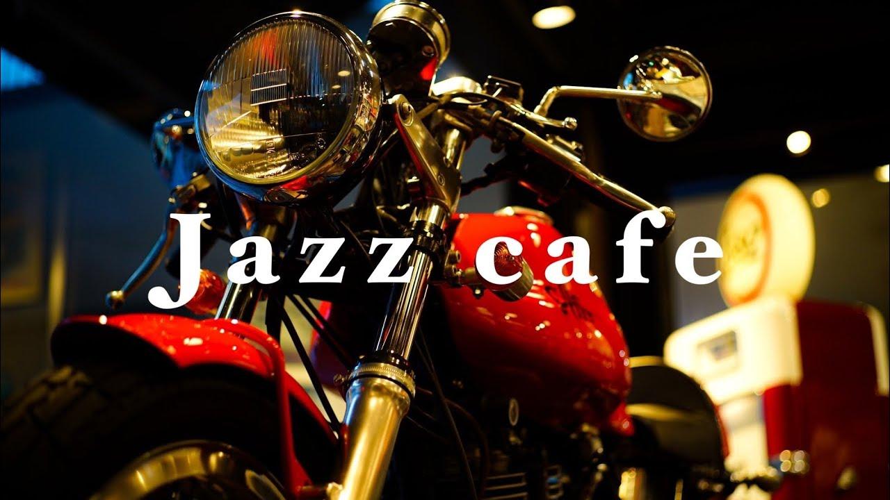 平日の夜もゆっくり過ごしたい夜カフェBGM|読書用 作業用 Jazz