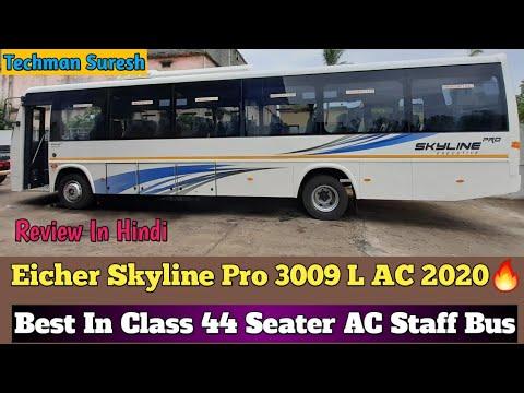 Eicher Skyline Pro