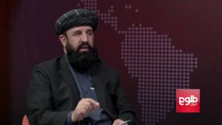 TAWDE KHABARE: Taliban Leaders May Have Moved To Afghanistan From Pakistan