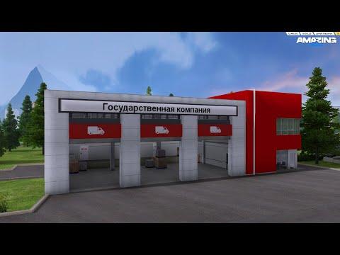 КУПИЛ КОМПАНИЮ ЗА 30.000.000 РУБЛЕЙ? AMAZING RP (GTA CRMP)