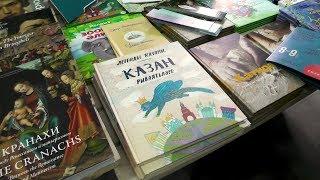 Десятый книжный фестиваль в ЦСК «Смена»