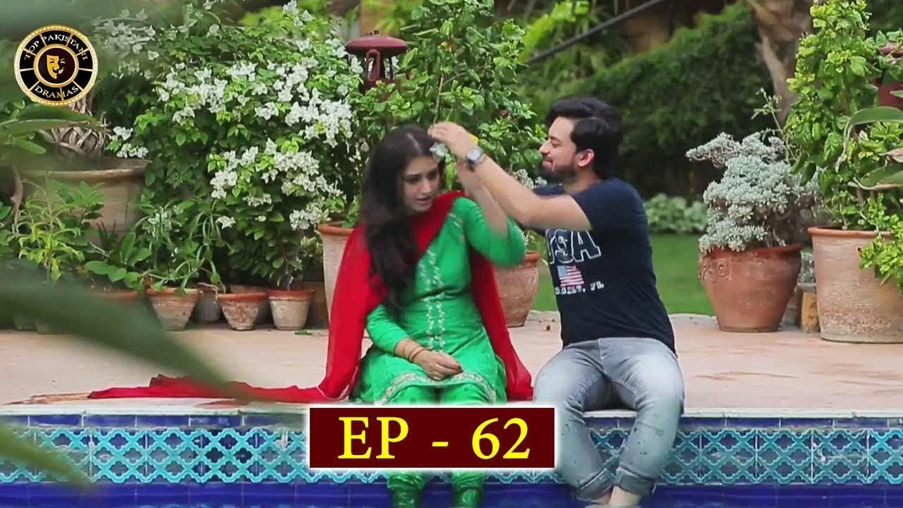 Bechari Nadia Episode 62 - Top Pakistani Drama