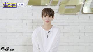 [ENG SUB] 170825 Samuel Pikicast interview - Letter to Brave appa