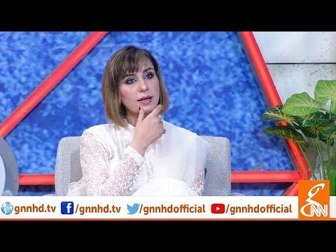 Taron Sey Karen Batain With Fiza Ali | Naseem Vicky | Deedar | GNN | 15 May 2019
