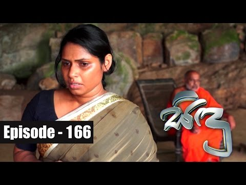 Sidu | Episode 166 27th March 2017