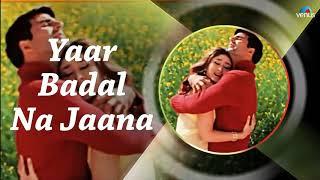 Yaar Badal Na Jaana Full Song With Lyrics _ Talaas(1080P_HD).mp4