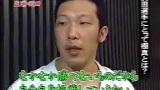 極真会館 第23回全日本ウェイト制空手道選手権大会 (2006年6月11日)
