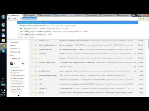импорт контактов в Gmail