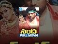 Nandha Telugu Full Movie | Prakash Raj, Meena, Simran | Senthil Kumar | Bharadwaj