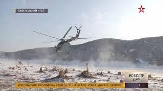 Военная авиация доставила оборудование для ликвидации обвала на реке Бурея