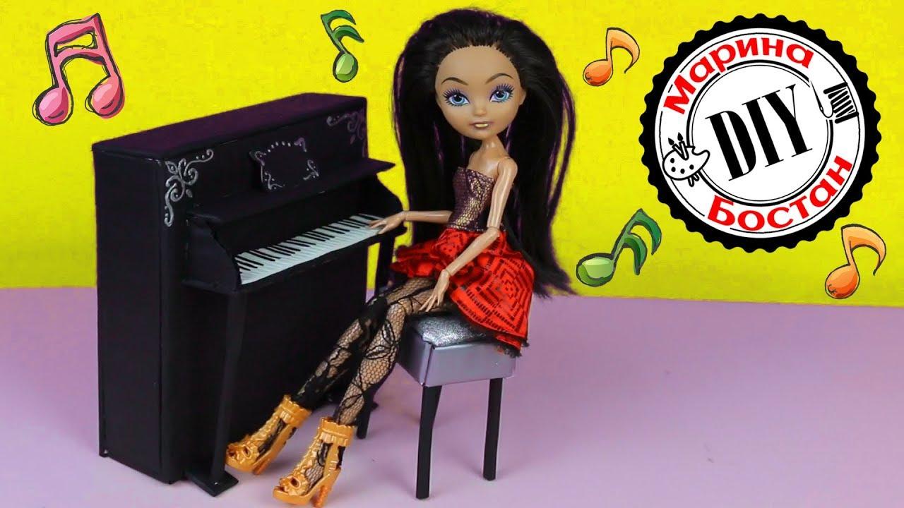 Пианино для кукол Видео на Запорожском портале 82