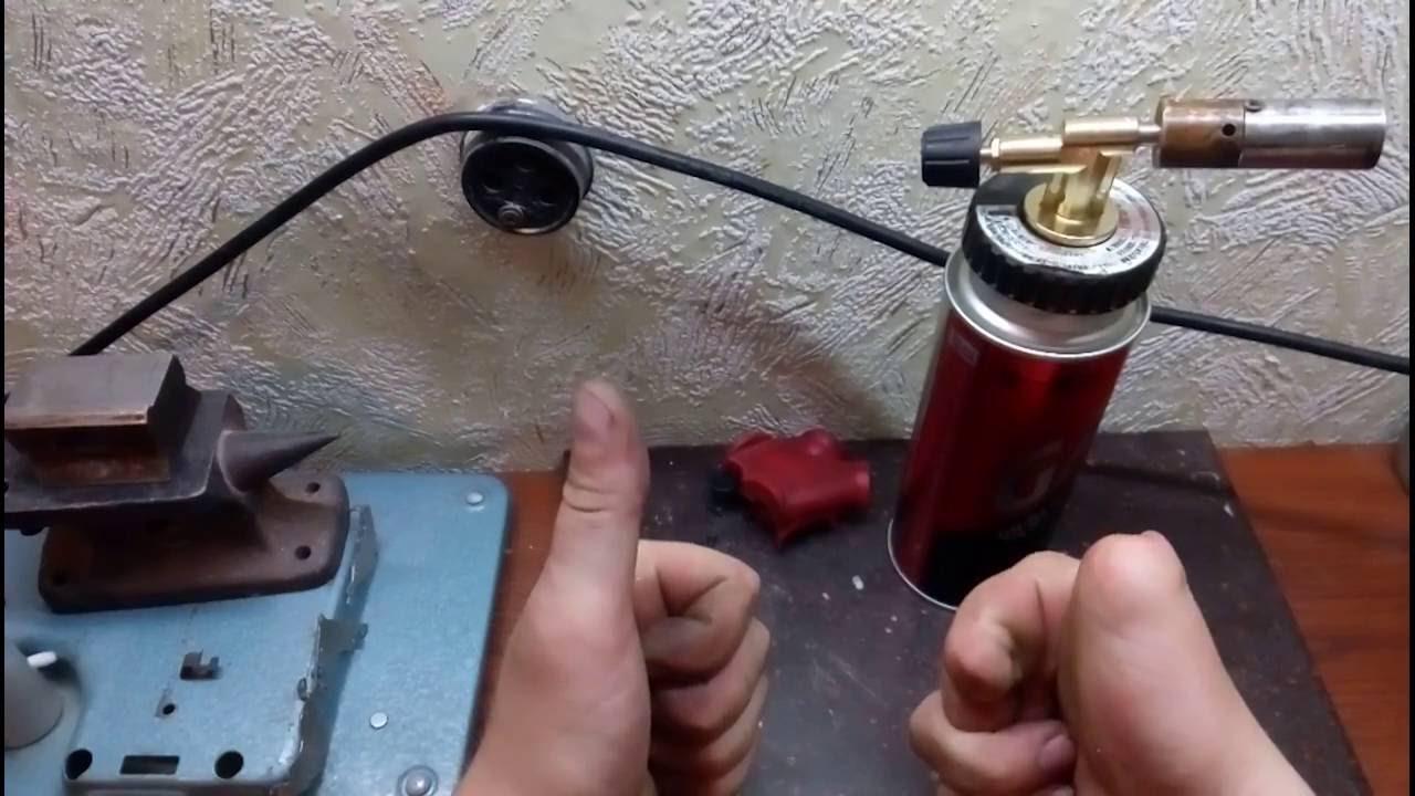 Чистка газовой горелки своими руками