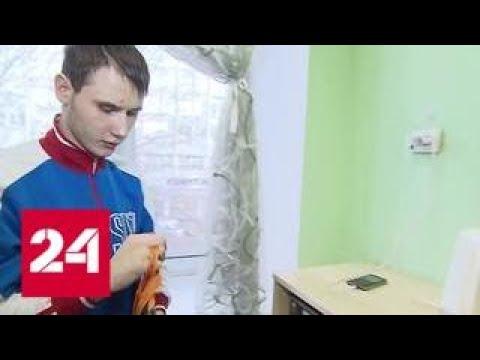 Московскую олимпиаду по химии выиграл незрячий школьник - Россия 24