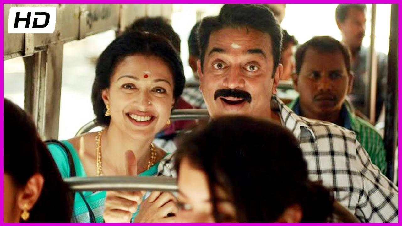 Papanasam (Telugu) online