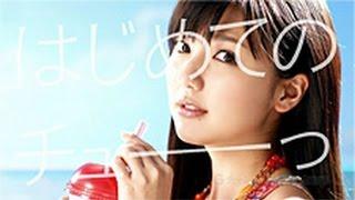 真野恵里菜 CM ライク LIKE http://www.youtube.com/watch?v=HsIzdB_rd9...