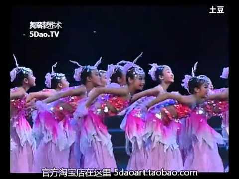 《唧唧鱼儿跃》 第七届小荷风采幼儿少儿舞蹈大赛