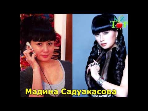 ШОК!Казахстанские ЗВЕЗДЫ БЕЗ МАКИЯЖА ФОТО#1