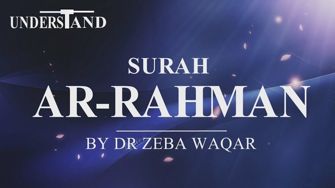55 Surah Ar Rahman Ayat 1 78 Lec 1 By Dr Zeba Waqar Translation