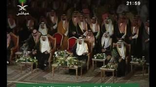 حفل زيارة الملك عبدالله بن عبدالعزيز آل سعود رحمه الله لمنطقة الحدود الشمالية -عرعر