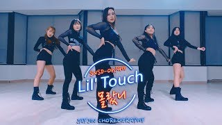 Cover images Girls' Generation-Oh!GG 소녀시대-Oh!GG - 몰랐니 (Lil' Touch) : JayJin Choreography