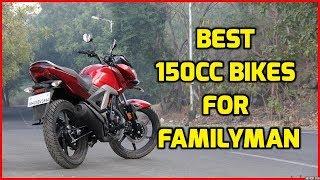 Family Man - க்கு  ஏற்ற சூப்பரான 150cc Bikes | Best 150 cc Bikes For Family Man | Honda Unicorn