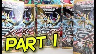 OPENING 5 BOOSTER BOXES!!!