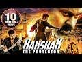 Rakshak : The Protector   Full Length Action Movie Dubbed In Hindi