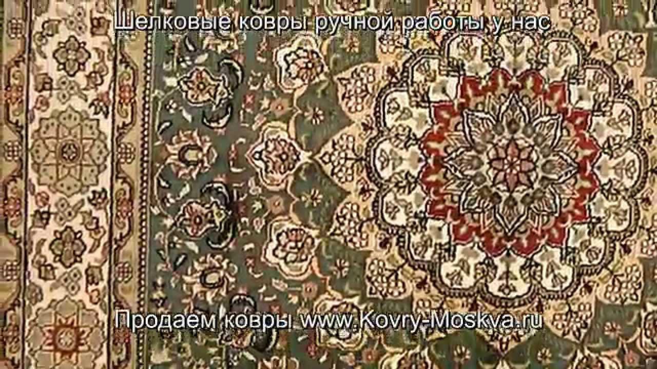 Ткани для мебели | ТКАНОФФ - YouTube