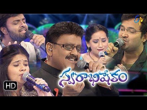 Swarabhishekam |12th November 2017| Full Episode | ETV Telugu