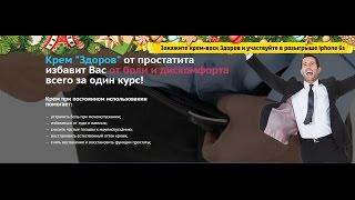 видео Аденома гипофиза: лечение и медикаменты