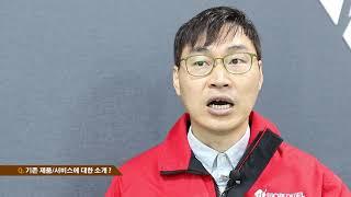[Welding Korea 2020] 월드웰, 인버터용…