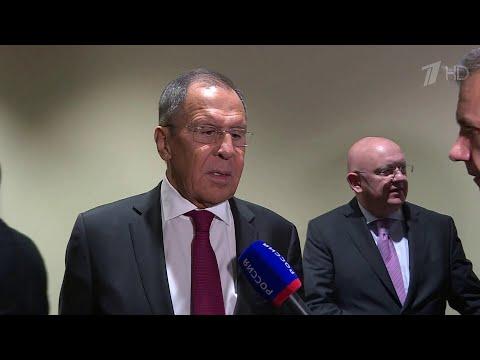 Сергей Лавров жестко прокомментировал невыдачу виз российским делегатам Генассамблеи ООН.