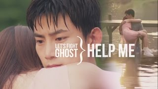 Let's Fight Ghost (싸우자 귀신아) MV || Help Me