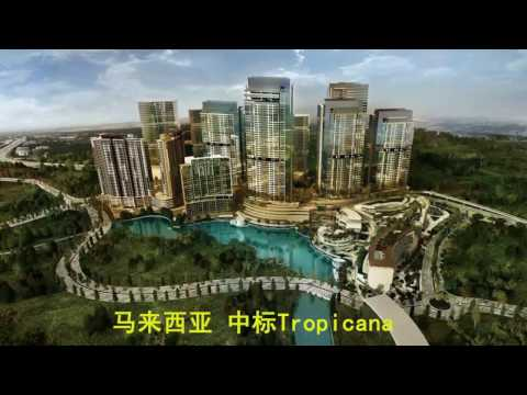 China Construction (S.E.A) Co., Ltd