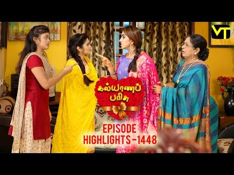 Kalyanaparisu Tamil Serial Episode 1448 Highlights on Vision Time. Let's know the new twist in the life of  Kalyana Parisu ft. Arnav, srithika, SathyaPriya, Vanitha Krishna Chandiran, Androos Jesudas, Metti Oli Shanthi, Issac varkees, Mona Bethra, Karthick Harshitha, Birla Bose, Kavya Varshini in lead roles. Direction by AP Rajenthiran  Stay tuned for more at: http://bit.ly/SubscribeVT  You can also find our shows at: http://bit.ly/YuppTVVisionTime    Like Us on:  https://www.facebook.com/visiontimeindia