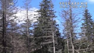 GNTV 김홍열 : 여행탐사 - 1강 도문시, 두만강, 백두산