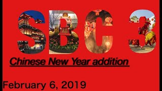 SCB NEWS 3 Chinese New Year Special
