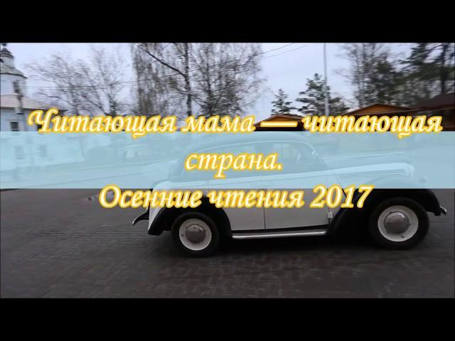 Изображение предпросмотра прочтения – РатмирМарушин читает отрывок изпроизведения «Вологда» Н.Стрелковой