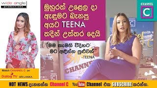 Exclusive Interview From Teena Shanel