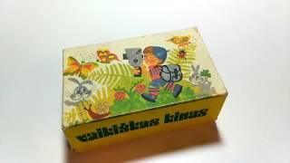 Іграшки з СРСР. Ретро іграшкова відеокамера з Латвійської РСР
