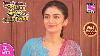 Taarak Mehta Ka Ooltah Chashmah - Full Episode 1670 - 15th December, 2018