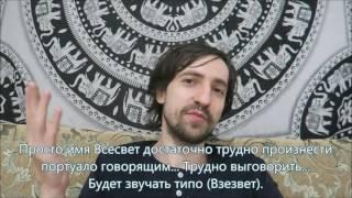 Выбираем имя для мальчика и девочки. Как понять глубокий смысл русского и славянского имени фамилии