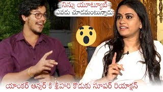 Meghamsh Srihari Super Reaction To Anchor Question | Rajdoot Movie Team Interview | Daily Culture