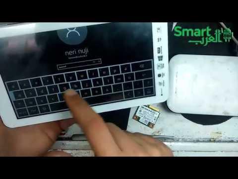 How To Flash Firmware Samsung Galaxy J1 (SM-J100H) Arabe Rom