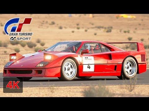 725HP Monster on Hard Tires Gran Turismo Sport [4K] Ferrari F40 '92 Onboard - Midship Challenge