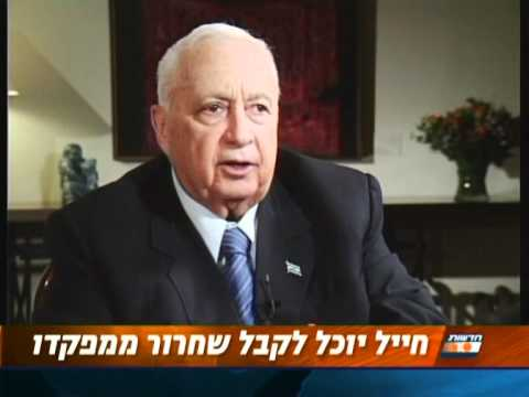 Interview with PM Ariel Sharon