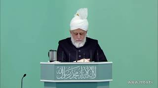 Friday Sermon: 16th March 2012 (Urdu)