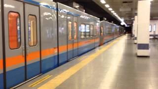 İstanbul Büyükşehir Belediyesi Metro